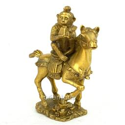 Brass Monkey with Chop on Horse